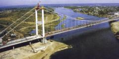 Металлический висячий мост