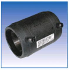 Couplings for pipes