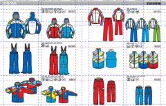 Лыжный костюм универсиада 2017 детский