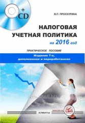 Tax accounting policies for 2015 (+CD) practical