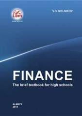 Finance. The brief textbook for high schools.