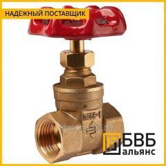 La válvula 15б1п Du de 25 Ru 16