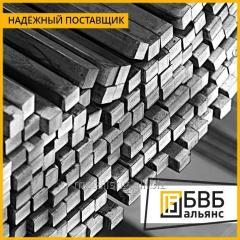 El cuadrado de acero 180 mm У7А