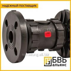 Backpressure valve 19s38nzh Du of 50 Ru 63