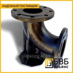 Elbow flange
