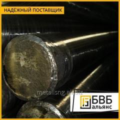 Круг стальной 2,5 мм Р6М5