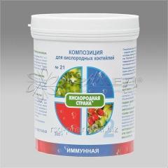 Mix food - composition for oxygen cocktails