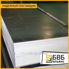 La hoja de acero 9 mm ХН77ТЮР