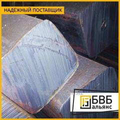 Forging of rectangular 80 x 250 5HNM