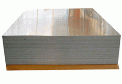 Aluminum sheet smooth, Aluminium sheet, GOST,