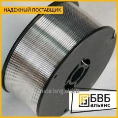 El alambre de 3 mm de soldar 08Г2С