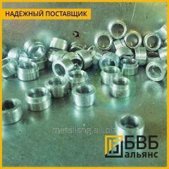 El casquillo de alumini