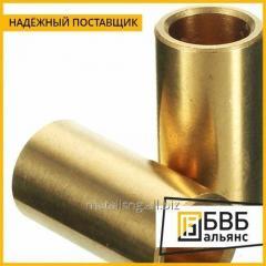 Plug brass L63