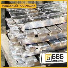Rare metals and alloys