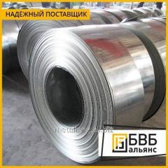 Tape of tantalic 0,15 x 80 x 290-445 mm of TVCh