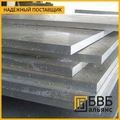 Плита дюралюминиевая Д16Б