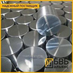 Forging round AISI 321