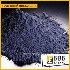 Powder T1 tellurium