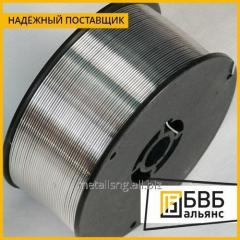 The low-carbonaceous welding wire alloyed by 0,8 -