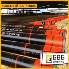 Pipe NKT 60 x 5 hot-rolled second-hand