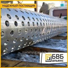 El tubo perforado presente