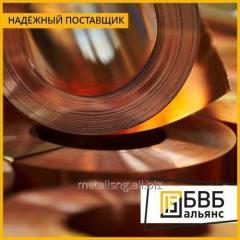 La laminilla М0Б DPRNT de cobre