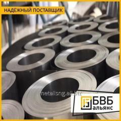Foil zirconium E110 (1%Nb)