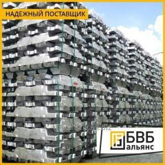 El lingote de metal АК12ПЧ de aluminio silumin