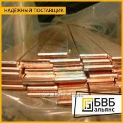 Шина бронзовая БрХЦр0.3-0.09