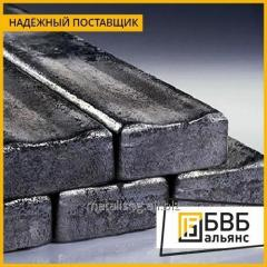 Shtabik of niobic 20 x 20 mm of NBSh-00