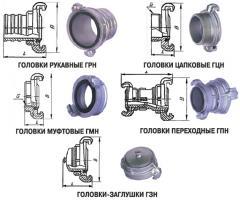 Головки соединительные напорные ГМН-80