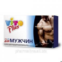 Vito Plus витаминно-минеральный комплекс д/мужчин