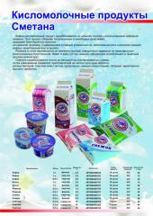 Fermented milk products from the producer