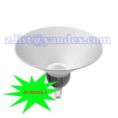 Lamp ice, led lamp 150 W, bell, industrial, lamp