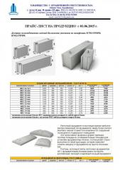 Concrete goods, FBS, KS, FL, Road plates, Trays
