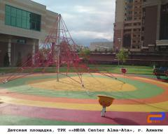DP-1 playground