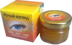 """Мёд для глаз с прополисом """"ясный взгляд"""""""