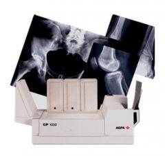 Рентгеновская кассета
