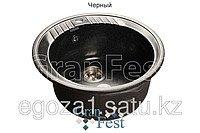 Мойка Rondo GF-R520 черный GranFest
