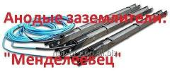 Анодный заземлитель Менделеевец, заземлители   ферросилидовые (железокремнистые) АЗЖК-1, АЗЖК-Г2, АЗЖК-Г3, АЗЖК-Г4, АЗЖК-У, АЗЖК-ГУ2, АЗЖК-ГУ3, АЗЖК-ГУ4 АЗЖКА  , АК 3, ЭЛЭР, АЗМ-3Х