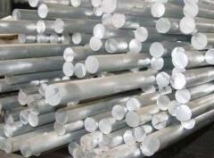 Bars aluminum
