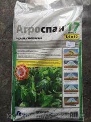 Ukryvna material Agrospan 17 1.6x10 (frameless
