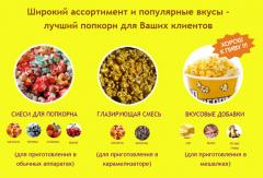 Mix for sweet and salty popcorn with various