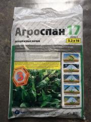 "Ukryvna material ""Agrospan 17"""