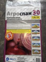 "Ukryvna material ""Agrospan 30"""