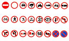Road signs - attribute of any highway