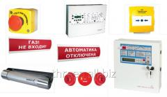 System of automatic fire extinguishing