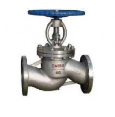 The valve - the gate locking flange steel J41H-40