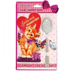 """Spoon on a card """"Beloved mother"""