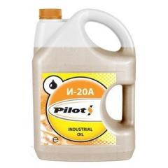 Pilots I-20a grease (20l)
